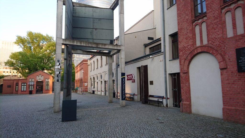 Museum med tema polska upproret under andra världskrigets slutsskede